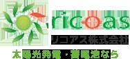 リコアス株式会社