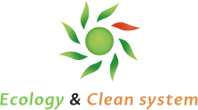 Ecology & Clean system